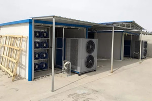 Chinese Wolfberry Dryer